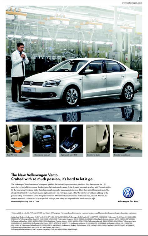 volkswagen ads volkswagen audio ad in times of india newspaper