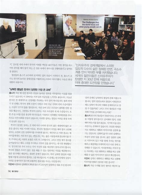 monthly design magazine korea jung ang monthly magazine article features asia institute