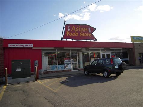 lighting stores rochester mn asian food store rochester mn 55901 507 536 9097