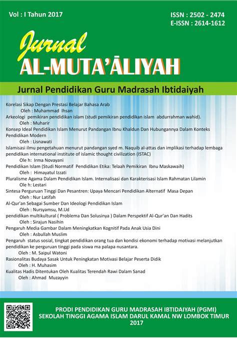 Tafsir Ayat Ayat Pendidikan Abudin Nata pendidikan multikultural problema dan solusinya dalam perspektif al qur an dan hadits