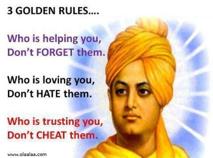 swami vivekananda biography in simple english nice thoughts quotes swami vivekananda love trust hate cheat