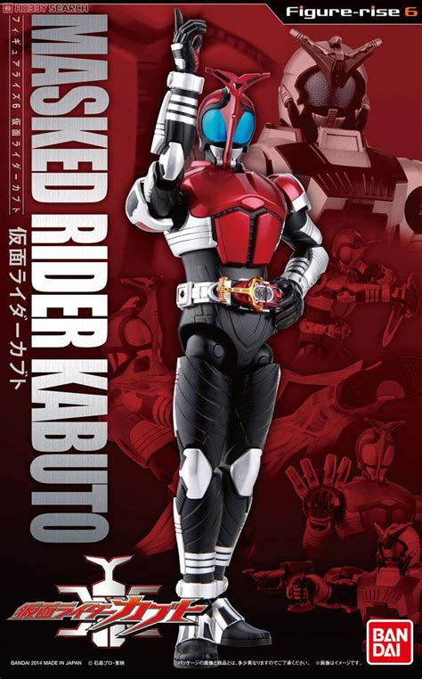 Home Kamen Rider Figure Rise 6 Kamen Rider Kabuto Bandai Gundam Models by Home Kamen Rider