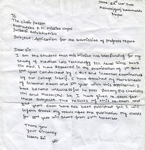 Scholarship Letter In Nepali Language Application Form Application Letter In Nepali
