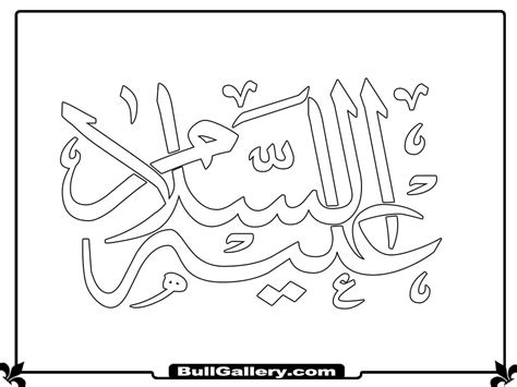 coloring pages islamic islamic symbol coloring pages