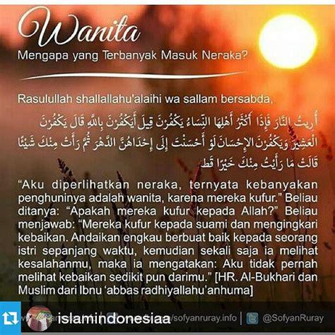 kata kata bijak seorang muslimah wallpaper