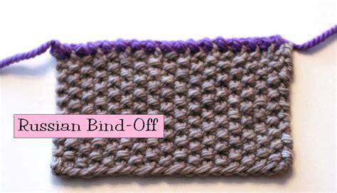 verypink knits knitting help russian bind