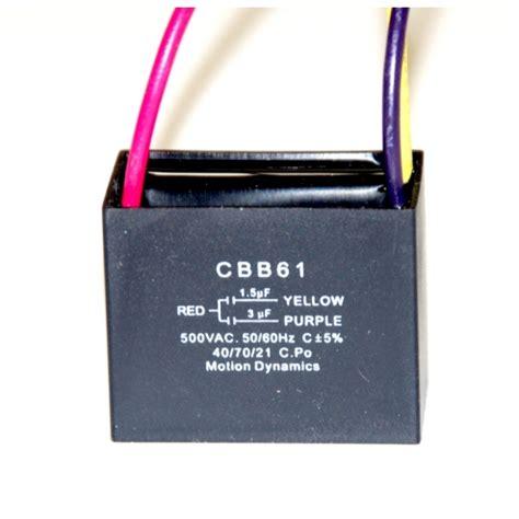 capacitor cbb61 wiring cbb61 1 5uf 3uf capacitor combination 3 wire