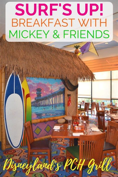 Surf S Up Breakfast With Mickey And Friends At Pch Grill - surf s up breakfast with mickey friends at disneyland s paradise pier hotel 7