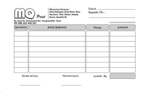 desain cetak lop template buat 28 images percetakan cetak bikin buat