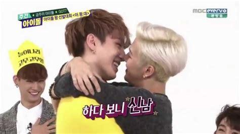 mark x jackson eng sub jackson kisses yugyeom got7 weekly idol ep