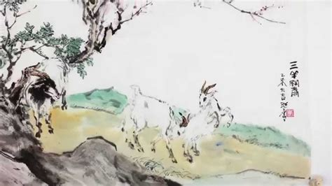 new year goat message lesson 39 happy new year of the goat 2015 trailer