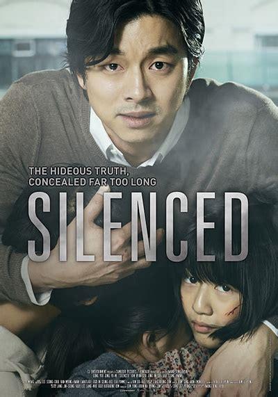 film de gong yoo dramafever movie night silenced starring gong yoo and
