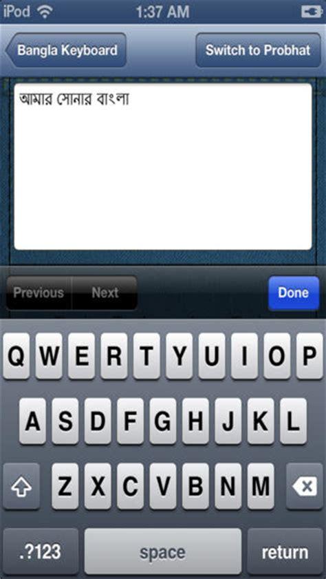 jr hindi typing tutor full version for pc jr hindi typing tutor 3 0 key