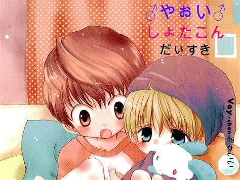 shotacon mother 3d mom shota animation lolicon 3d collection girls room