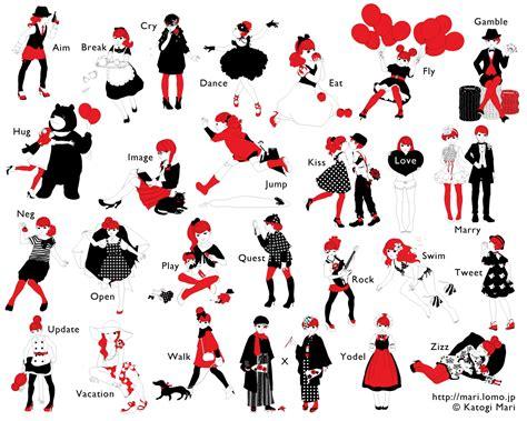 Letters To Japanese image gallery japanese alphabet symbols az