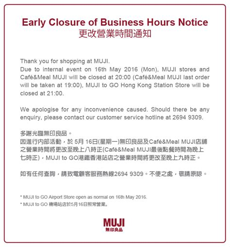 Closing Early Letter business closure letter for employee 28 images 05 16