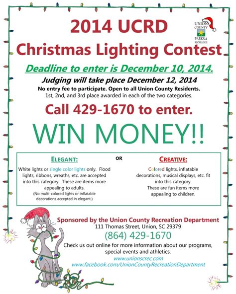 christmas contest voting flyer union county recreation department lighting contest