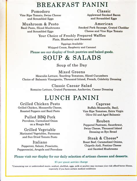 celebrity restaurant and lounge menu reflection menus