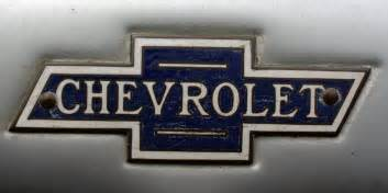 file chevrolet logo blue jpg wikimedia commons