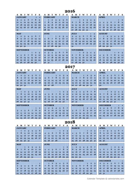 2016 and 2017 monthly calendar printable template 1 pdf template for