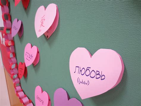 themes for english day valentine s day bulletin board ii 素敵なライフ