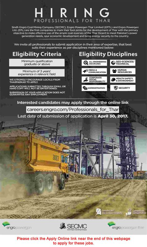 sindh engro coal mining company jobs  april apply  secmc latest advertisement