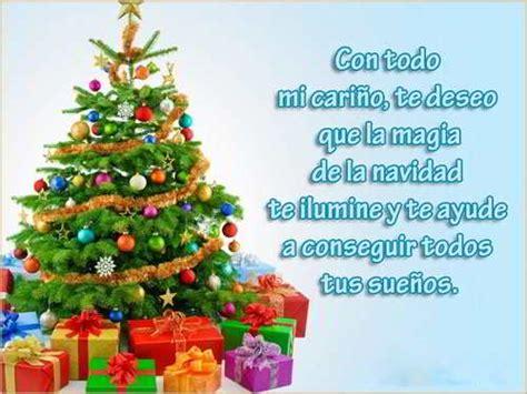 lindas postales de navidad para 2012 imagenes de navidad felicitaciones cortas de navidad para la familia frases