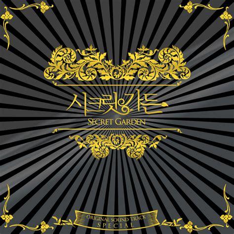 Secret Garden Soundtrack by Secret Garden Ost Koreanostall