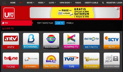 Tv Android Di Indonesia 9 aplikasi tv android terbaik untuk nonton tv wajib kamu install