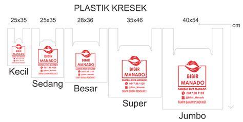 Plastik Plong Shopping Bag Ukuran 16x24 ukuran plastik kresek inthary sablon