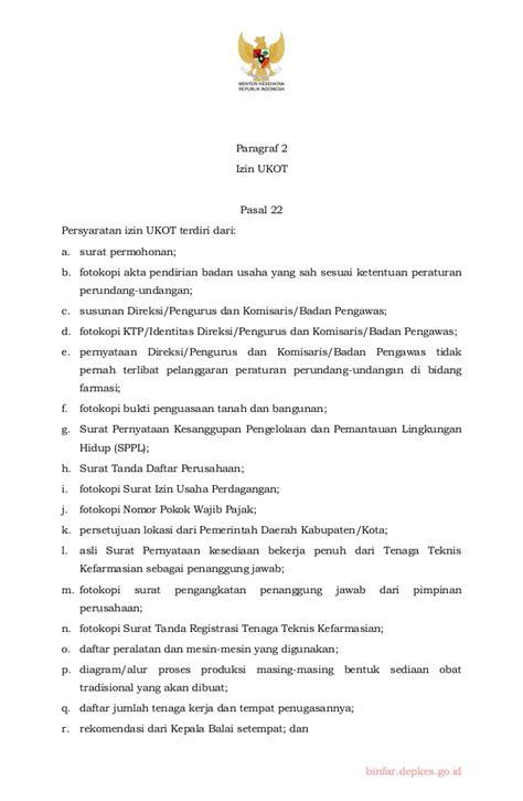 permenkes 006 2012 industri usaha obat tradisional1