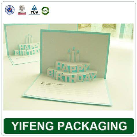 Kartu Ucapan 3d 4d Timbul Selamat Ulang Tahun kualitas tinggi selamat ulang tahun 3d kartu ucapan dengan lop imitasi antik kerajinan id