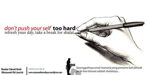 wallpaper islami blog fsms surabaya fsms surabaya