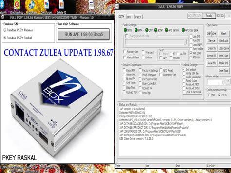 jaf software full version free download download the latest jaf crack jaf crack latest 2010 v1 98