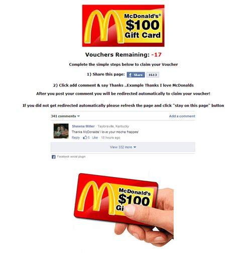 How Much Is On My Mcdonalds Gift Card - mcdonald s free gift card facebook scams making the rounds