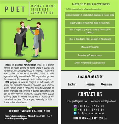 Mba In Ukraine Cost by Master Of Business Administration Program Puet Is The