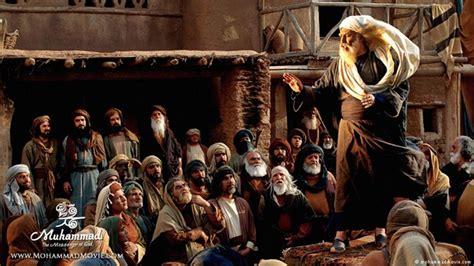 film nabi muhammad full can iranian movie muhammad alter islam s violent image