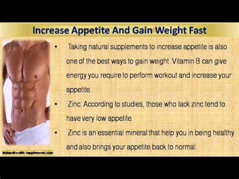 supplement to increase appetite supplements to increase appetite and gain weight