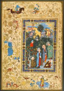 The Wine Islamic Outer painting sotheby s l13223lot6vpdmen
