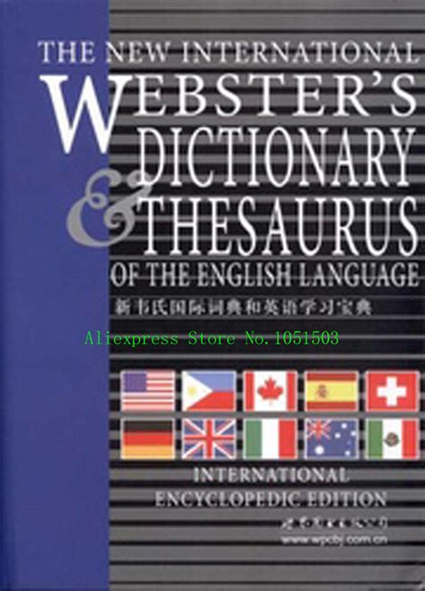 webster s new international dictionary of the language classic reprint books new international webster s dictionary thesaurus of