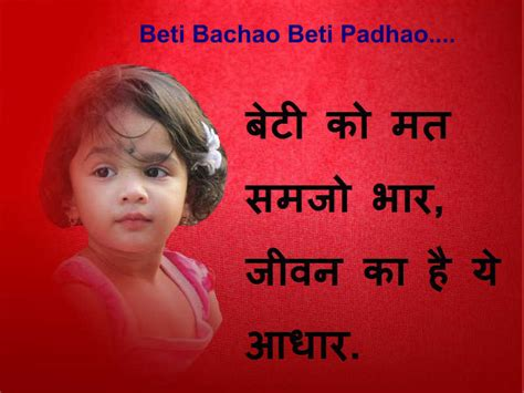 themes on save girl child quotes on save girl child in punjabi image quotes at