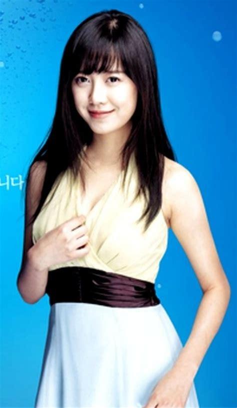 video foto ku hye sun foto ku hye sun berpose untuk iklan minuman foto 56 dari 57