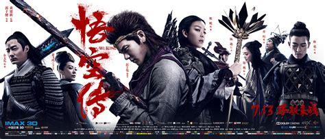 film china eastern summer a golden period for chinese movies hotinchina news