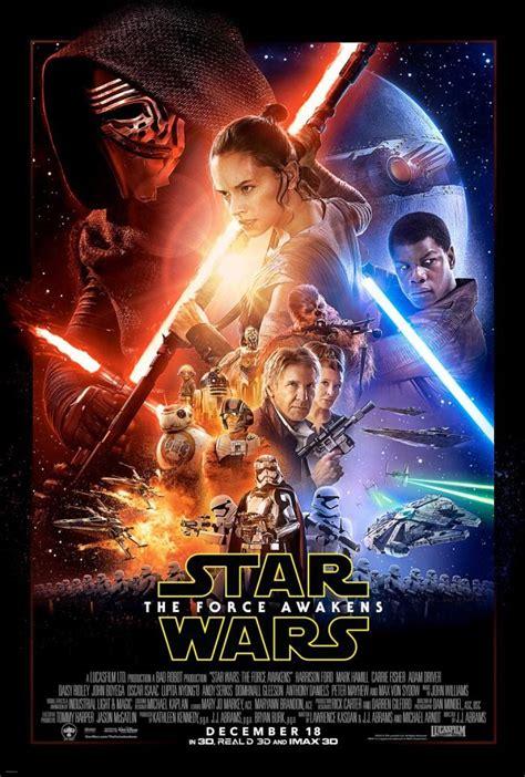 cameo  star wars  force awakens  mungkin kamu
