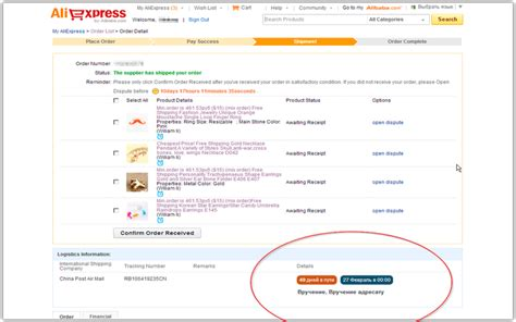 aliexpress tracking add ons for firefox