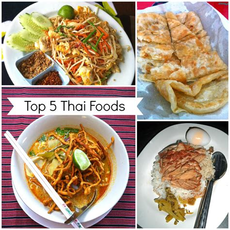 5 News About Our Favorite by Our Top 5 Favorite Thai Foods A Nomad S