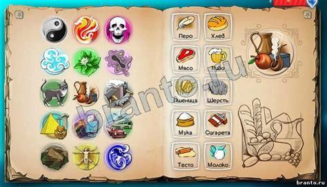doodle how to make lust doodle god алхимия в контакте игра ответы рецепты к