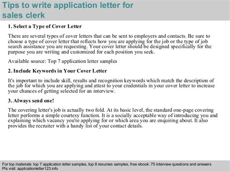 application letter for sales clerk position sales clerk application letter