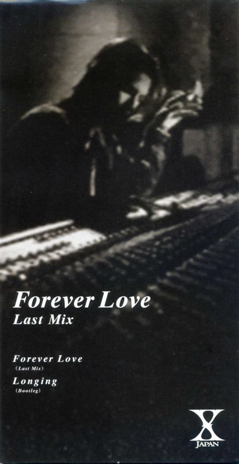 download mp3 x japan forever love forever love last mix 邦楽 art of life yahoo ブログ
