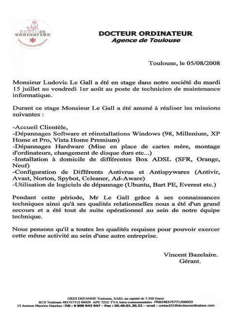 Lettre De Recommandation Licence Professionnelle Lettres De Recommandation Ludovic Le Gall